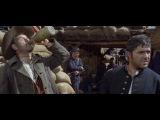 Хороший,плохой,злой часть 2. 1966 (вестерн)Режиссёр: Серджио Леоне
